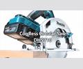 Cordless Circular Saw DHS710