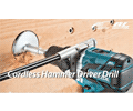 Cordless Hammer Driver Drill DHP481